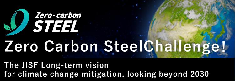 zero-carbon STEEL